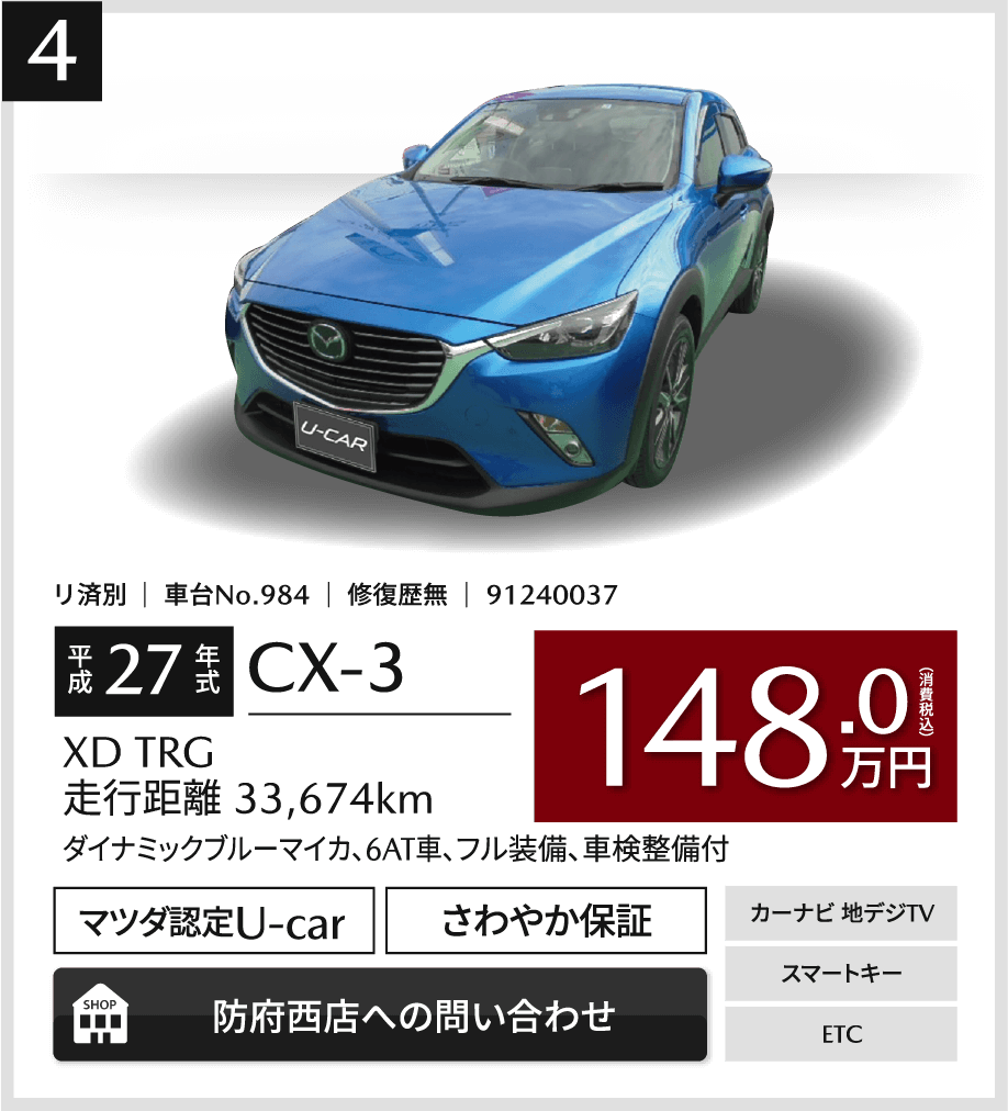 CX-3 XD TRG